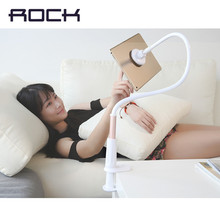 Rock Universal Magnetic Phone Holder Long Arm Lazy Bed Desktop 360 Degree Flexible Arm Tablet Holder for iPad/Mini Pad