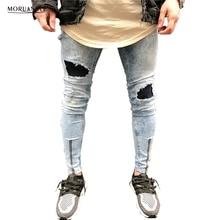 MORUANCLE Hi Street Mens Ripped Jeans Joggers Designer Distressed Biker Denim Pants Trousers With Zippers Patchwork Streetwear