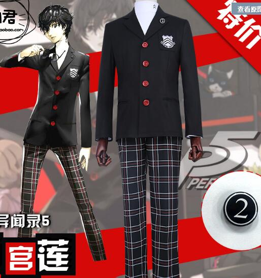 Persona 5 Cosplay joker ren amamiya school Persona5  p5 uniform christmas party Halloween cosplay Costume WIG HAIR glasses