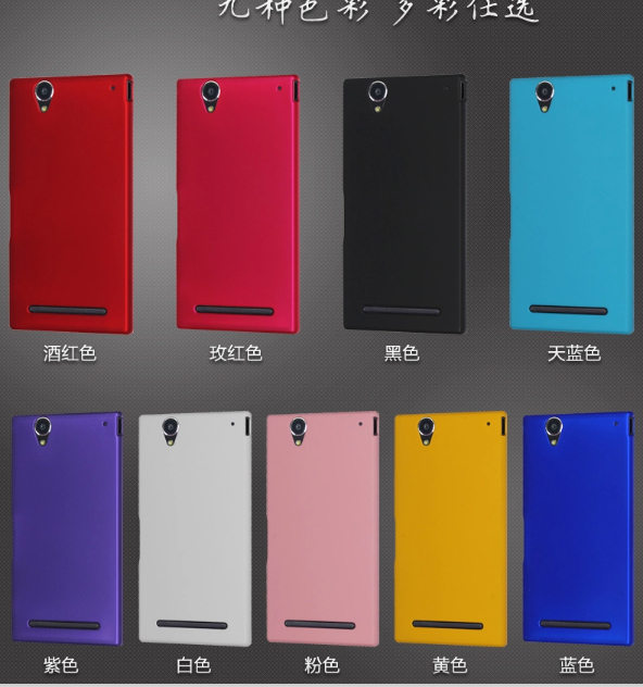 official photos 7f90c ba8fb For Sony Xperia T2 Ultra Cover,New Rubber Hard Back Cover Case For Sony  Xperia T2 Ultra XM50H,High Quality,Free Shipping