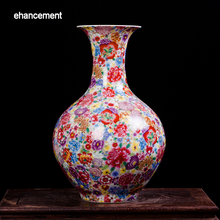 Antique Exquisite Ceramics Tall Vase Flowers Sea Chinese Vintage Vase Household Adornment Handicraft Furnishing Articles