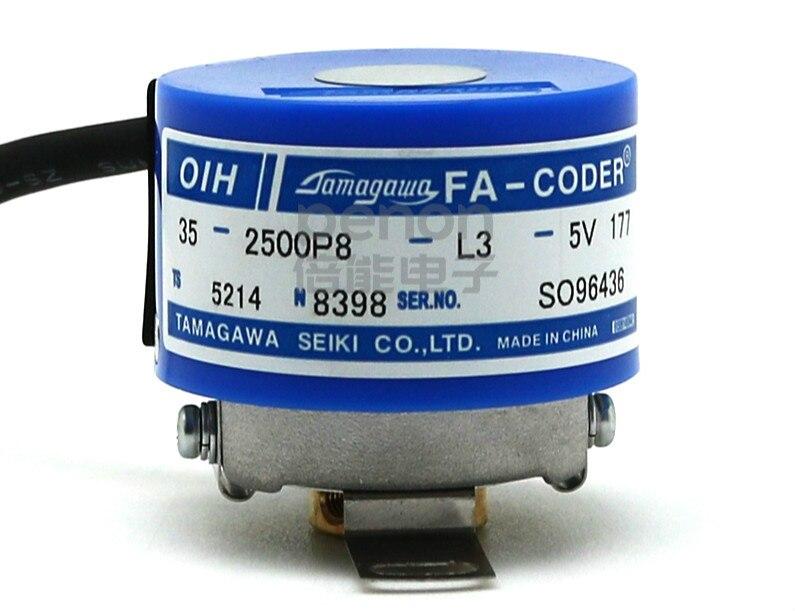 Encoder OIH35-2500P8-L3-5V TS5214N8398N8369N8399Encoder OIH35-2500P8-L3-5V TS5214N8398N8369N8399