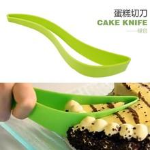 Cake Pie Slicer Novel Practical Small cake Slice Knife Kitchen Gadget cake cutter tools Cooking tools cake Knife цены