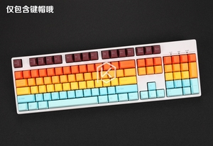 Image 2 - Taihao teclado mecânico com tiras duplas, teclado para jogo diy, cor de miami diabetes lo, preto, laranja, ciã, arco íris, cinza claro