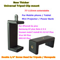 """New Thick Double 1/4""""Screw Big Screen Mobile Phone Universal Desk Stand Tripod Clip Mount for Samsung S7 VivoX6 iPhone 6s 7 Plus"""