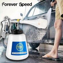 Car Washer Water Gun Snow Foam Lance Vacuum Cleaner Car Cleaning Gun Interior Compressed Air Pressure Gun Automatic Polished цена 2017