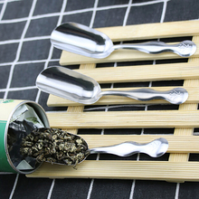 2 шт. чайная ложка для кухонных принадлежностей инструменты из нержавеющей стали кофейная ложка