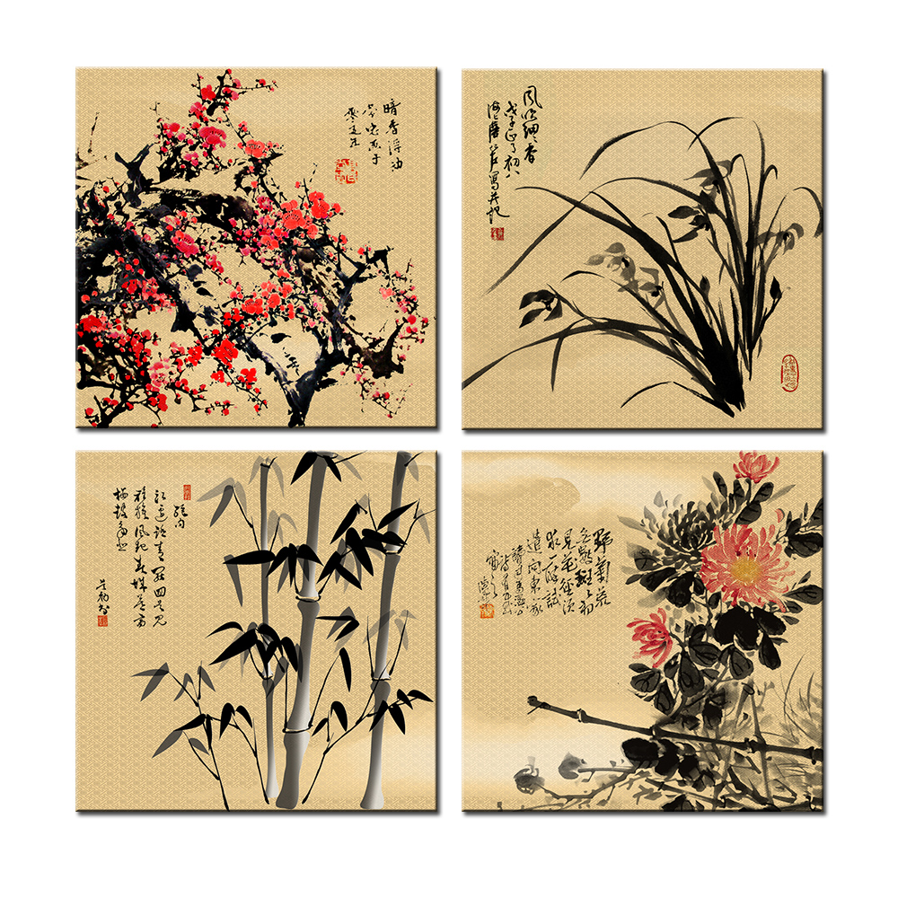 Chinese Classical Flowers Painting Plum Blossom Orchid Bamboo ...