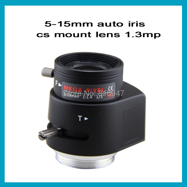 5~15mm DC iris cctv lens for ip cameras, 1/3