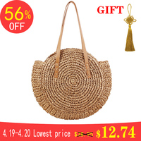 REREKAXI вручную тканые круглые женская сумка сумочка богемные летние соломенные пляжные сумки путешествия Покупки женский Tote плетеные сумки