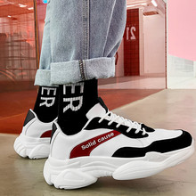Men Vulcanized Shoes Chunky Sneakers Lace-up Casual Platform Breathable Male Adult Footwear