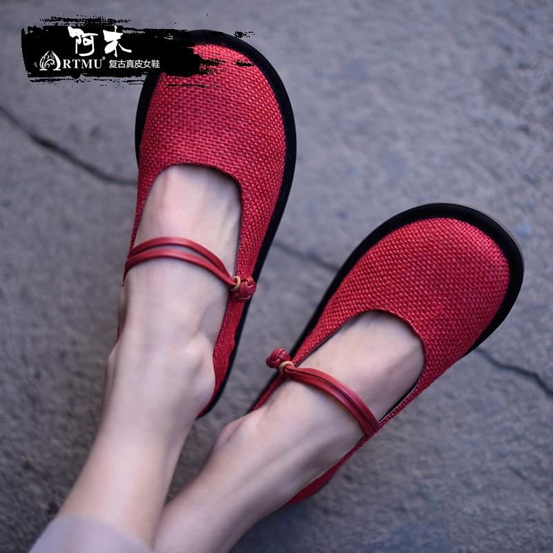 Artmu Retro Women Shoes Mary Jane Casual Vintage Hemp Round Toe Handmade Leather Shoes Woman Female