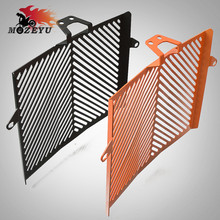 Motorcycle Accessories Radiator Tank Guard Grille Protector Cover For KTM 1050 1190 1290 Super Adventure 2013-2017 2016 2015 for ktm 1190r 1190 adventure 2013 2018 2017 2016 motorcycle accessories headlight head lamp light grille guard cover protector