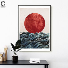 Abstract Japanese Sunrise Posters and Prints Wall Art Canvas Painting Pictures For Living Room Scandinavian Seascape Home Decor(China)