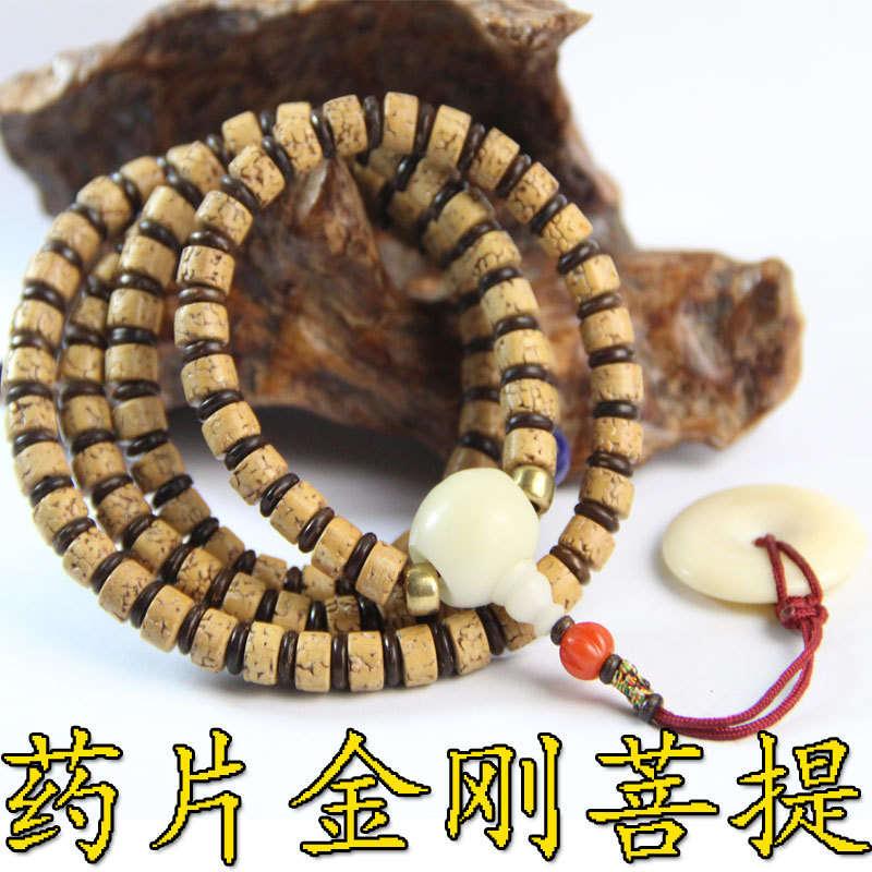 BRO532 Tibetan 108 Pill Rudraksha Seeds Mediation Yoga Malas Hand Polished Unfaced Vajra Bodhi Beads tibetan yoga of movement