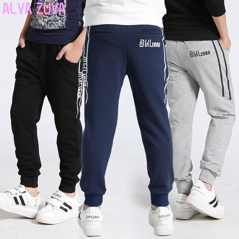 Teenager Trousers Terry Cloth Children Kids Casual Sprots Pants For Boy 6-14 T Clt278 ...