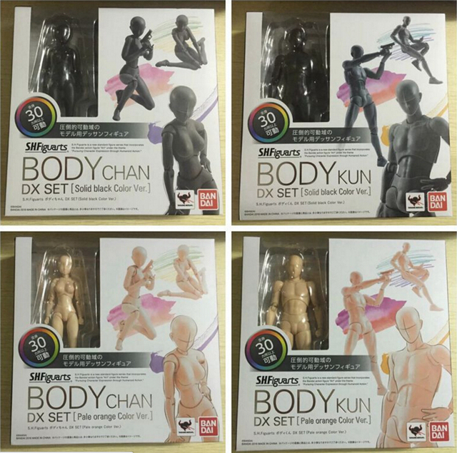 Body Chan Pale Orange Black Color Body Kun DX Set 15cm Figma She/ he S.H.Figuarts With Prop Knife PVC Anime Action Figure