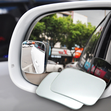 2pcs/lot 360 Wide Angle Convex Blind Spot Car Rearview Mirror Frameless Wide-angle Long Accessories