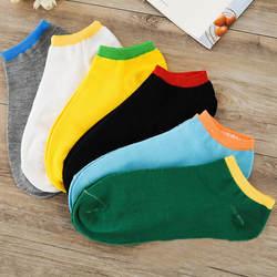 Модные новые 5 пар/лот сезон: весна-лето для мужчин's носки для девочек качество полиэстер хлопок дышащий повседневное лодка носки