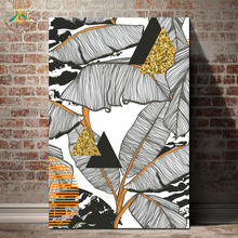 geometric Nordic Leaf Modern Wall Art Canvas Poster and Print Scroll Painting Decorative Picture Home Decoration