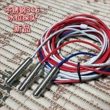 316 aço inoxidável tipo de eletrodo sonda sensor de nível de líquido de alta temperatura linha de controle de indução AT35-3-U6