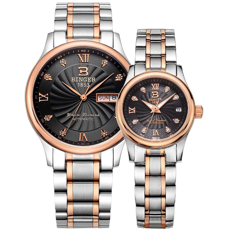 Genuine Switzerland BINGER Brand Men Women Lover Couple Automatic Mechanical Self-wind Watch Full Steel Male Waterproof Table