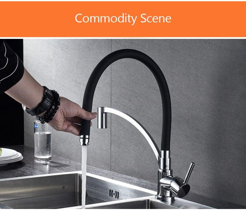 kitchen faucet  (3)