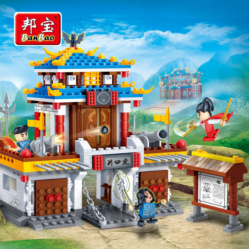 Banbao Model building kits compatible with lego city Gate Tower City gate 859 3D blocks Educational toys hobbies for children