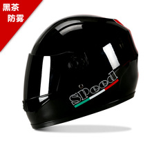 ree shopping2015 new fashion arai Motorcycle helmet doohan full face mens moto helmet high quality M L XL capacete