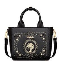 Famous Brand Ladies Designer Retro Hand Bag Beauty Embroidered Rhinestone Classy font b Handbag b font