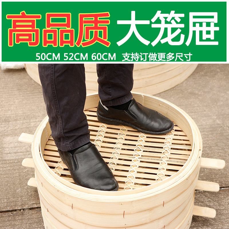 Bamboo Large Steamer Steaming Tray Longti Steamer Commercial Household Buns Basket Cookware Fish Rice Dumpling Cooker 50cm-60cm