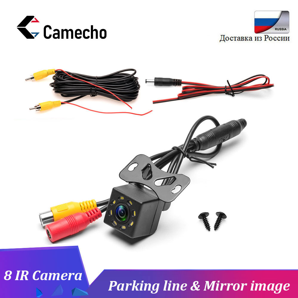 Camecho 8 IR Camera Night Vision Reversing Car Rear View Auto Parking Monitor CCD Waterproof 170 Degree HD Video Backup Camera
