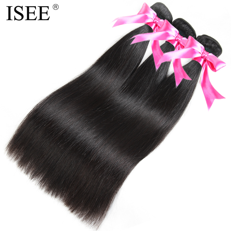 ISEE HAIR Malaysian Straight Hair 100% Human Hair Bundles Non-Remy Hair Extension Natural Color Free Shipping Buy 3 or 4 Bundles
