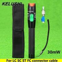 KELUSHI 2016 localisateur de défaut visuel 30 mW détecteur FC mâle à LC adaptateur femelle LC/SC/ST/FC connecteur câble testeur de Fiber optique
