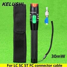 KELUSHI lokalizator uszkodzeń wizualnych 30mW detektor FC męski na LC Adapter żeński LC/SC/ST/FC przewód łączący światłowód Tester