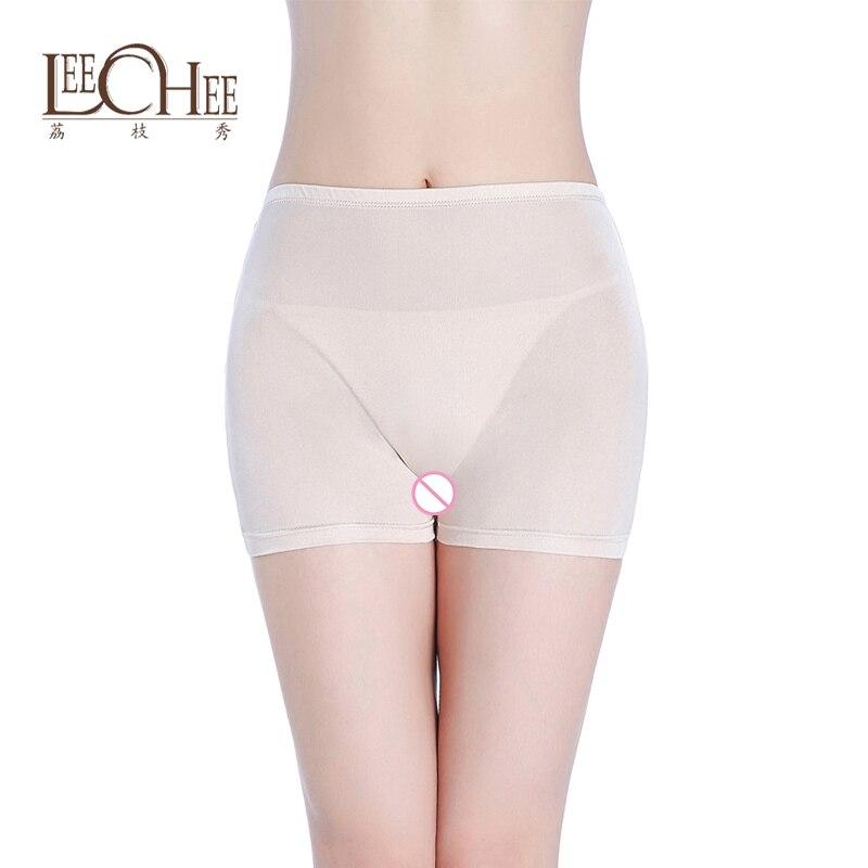 Leechee  4 Color Women's Panties Soft Silk Seamless Safety Short Pants High Waist Abdominal Boxer Pants Anti-Light Safety Pants