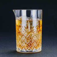700ml Glass Studded Cocktail Mixing Glass