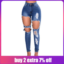 NIBESSER New High Waist Jeans Woman Ripped Blue Trousers Hole Pencil Jeans Cotton Stretch Bodycon Female Sexy Skinny Denim Pants