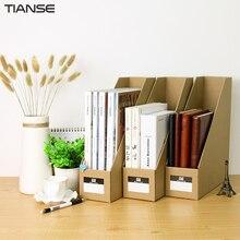 TIANSE TS-1501 3pcs/set Unique Design Kraft Paper Files Documents Storage Rack Home Office Desktop Storage Box