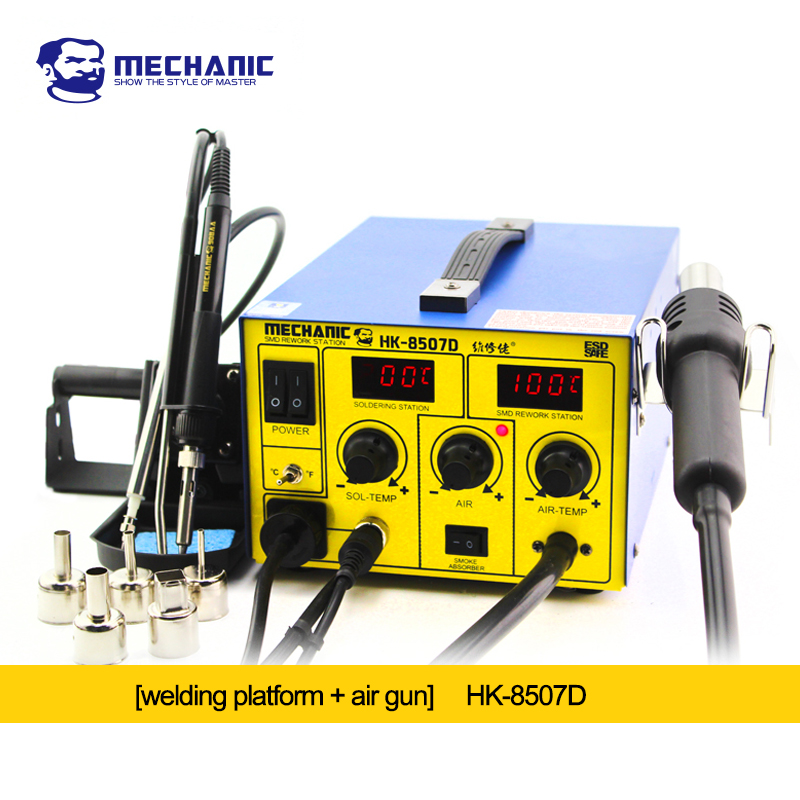 HK8507D iron smoking/suction pen 28L/min wind pressure,Fahrenheit Conversion,smoking function,hot air gun welding station