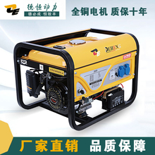 3000w gasoline generator 220v home small single-phase mini miniature