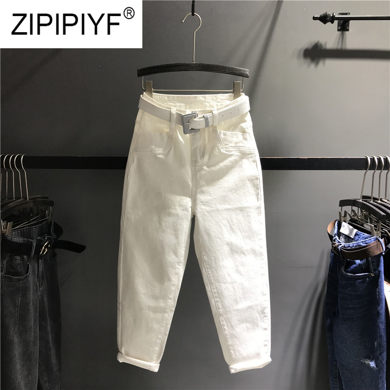Casual Harem Jeans for Women High Waist Long Pants Female Casual Washed Denim Pants Fit Lady