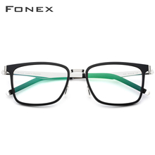 FONEX TR90 Glasses Frame Men Square Prescription Eyeglasses 2019 Myopia Optical Frames Spectacles Women Screwless Eyewear 516