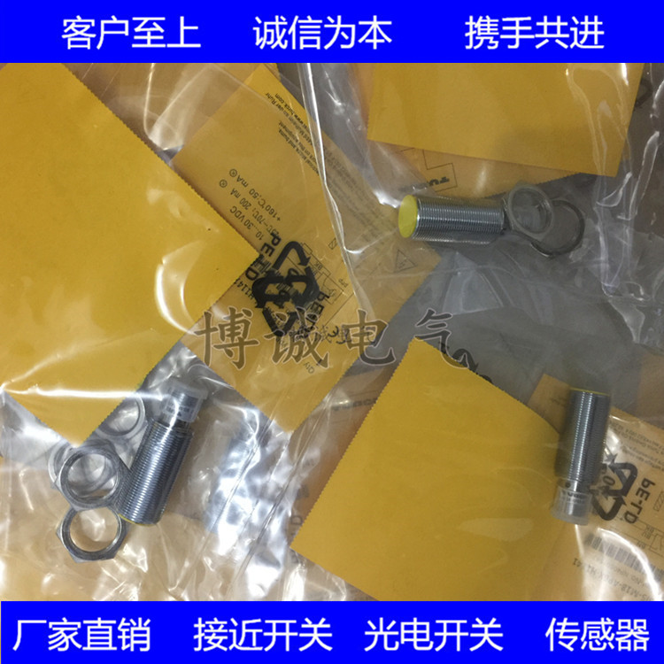 High Quality Cylindrical Proximity Switch Bi2-EG08-AP6X-V1131 Guaranteed For One Year