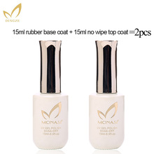 2pcs / lot Base Coat Top Coat Healthy UV Primer Soak Off Base de goma de larga duración Gel más grueso para el arte del clavo Gel Laca 15ml monasi