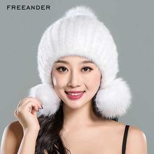 Женская шапка из меха норки freeander черная и белая теплая