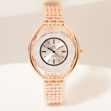 New Hot-Selling Watch High-End Chain Watch Fritillary Surface Full Crystal Female Watch все цены
