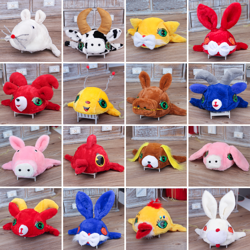 Adult child general paragraph cartoon plush animal hat monkey pig Giraffe Cute Cartoon Plush Hat For kids more styles
