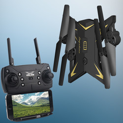 20 Mins Fly 5.0MP 1080P WIFI FPV Camera 2.4G Foldable  Mini RC Drone RC Quadcopter RC Helicopters Set High Hovering Auto Return