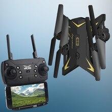 20 минут Fly 5.0MP 1080 P WI-FI FPV Камера 2,4 г складной мини-Радиоуправляемый Дрон RC Quadcopter вертолеты комплект высокая зависания автоматический возврат